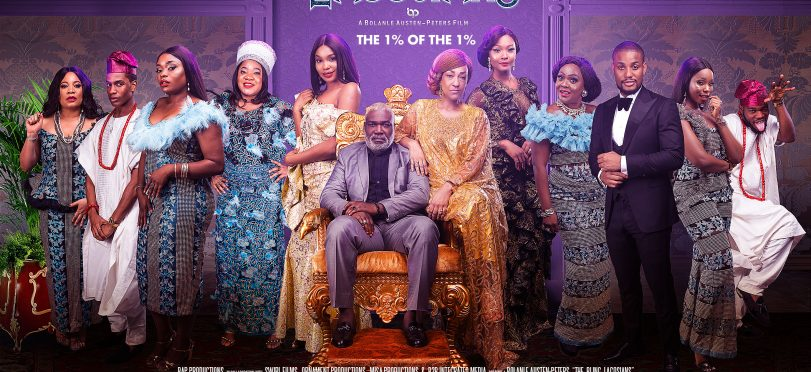 Viva, Cinemas, Movie, Nigerian, Ilorin, Enugu, Ibadan, Ota, Nigeria, New, 2019, Africa, Nollywood, Hollywood, Trailer, Download, Watch, Recent, Romance, Comedy, Drama, Action, Thriller, Sci-Fi, Horror, Full, Complete, Release, Video, Theater, Lagos, Funny, Animation, Schedule, March, View, Palms, Price, Ticket, Today, Tomorrow, Showtime, Poster, Igbo, Yoruba, Hausa, Current, March, April, May, June, Lekki, Ikeja,