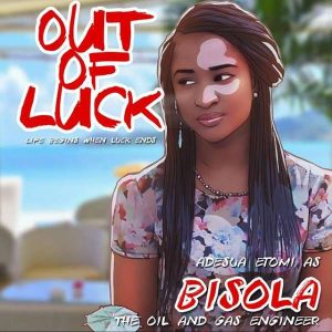 Adesuwa Etomi in Out of Luck